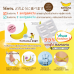 Banana Diet อาหารเสริมลดน้ำหนัก สารสกัดจากกล้วย 10 แคปซูล (5กล่อง)
