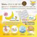Banana Diet 5กล่อง (50เม็ด) อาหารเสริมลดน้ำหนัก สารสกัดจากกล้วย