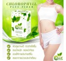 Colly Chlorophyll Plus Fiber (15ซอง)