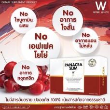 PANACEA SLIM (W PLUS) พานาเซียสลิม ดับบลิวพลัส 30 แคปซูล